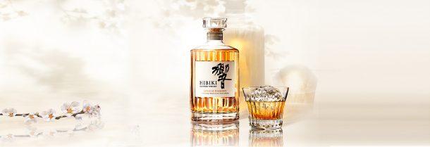Hibiki Harmony - 2nd Best Whisky 2021