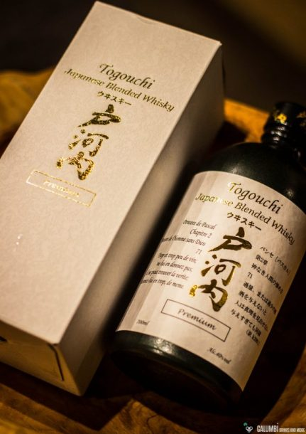 close-up of the Togouchi Blended Whisky bottle with box