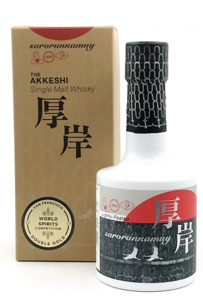 Bottle of Akeshi next to labeled box