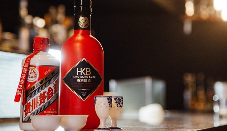 HKB Bottle next to Moutai Bottle