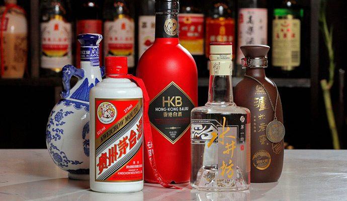 Baijiu Bottles