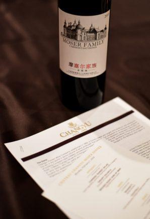 Changyu Moser Tasting Dinner menu