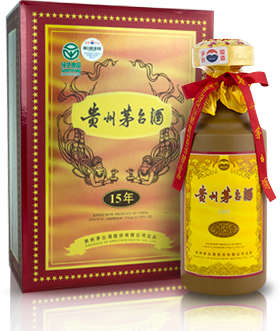 Bottle and Box of Kweichow Moutai – Feitian