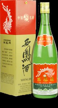 Xifengf Jiu Bottle and box