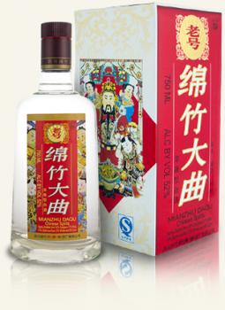 MIANZHU Daqu Laohao bottle and box.