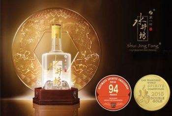 SHUI-JING-FANG Awards