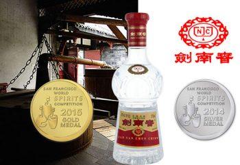 JIAN-NAN-CHUN Awards