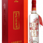 Kin Men Kao Liang-3 Year Bottle