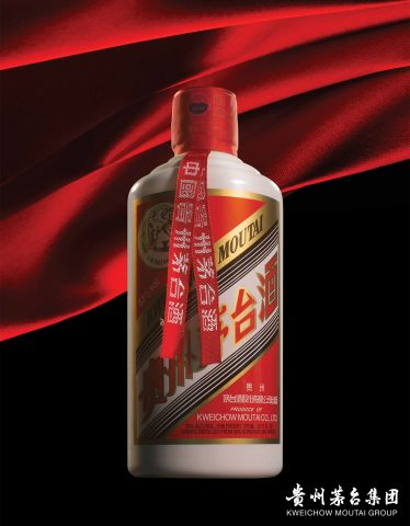 Bottle of Moutai