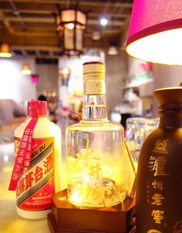 Bottles of Moutai