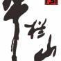 NIulanshan Logo