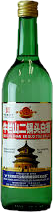Bottle of NIU LAN SHAN ERGUOTOU