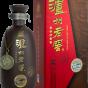 LUZHOU LAOJIAO ZISHA Bottle and box